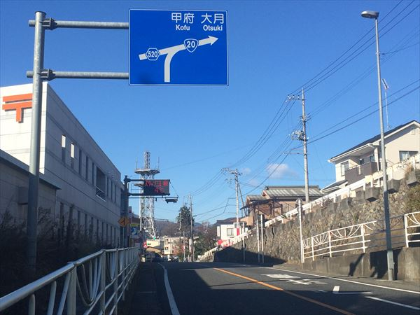 1213 神奈川→山梨008