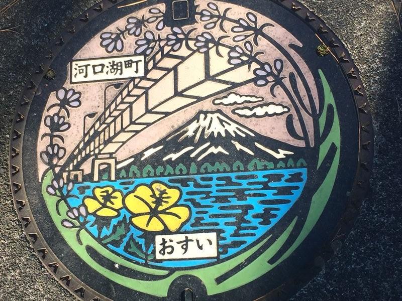 1214 山梨→静岡013