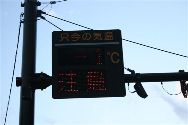 1214 山梨→静岡053