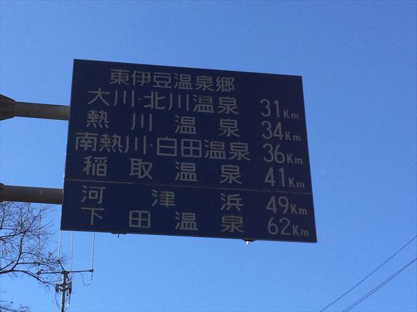 1218 静岡009