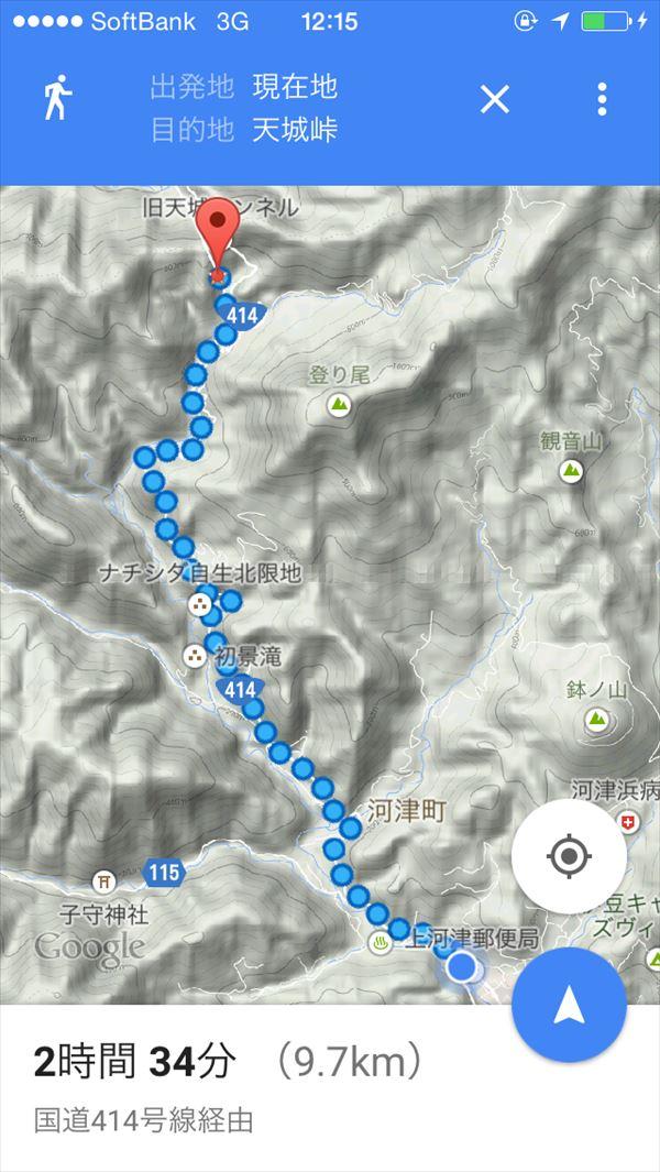 1219 静岡014