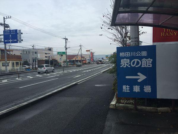 1220 静岡014