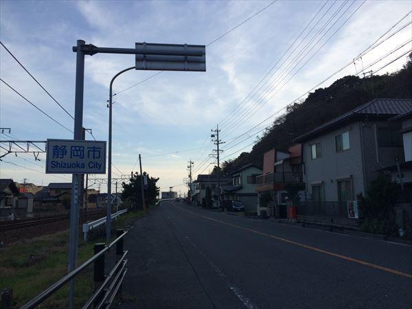 1221 静岡032