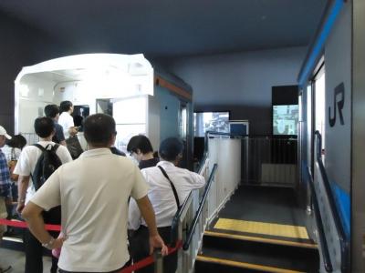 スクリーンを見ながら運転(JR山の手・京浜東北線)