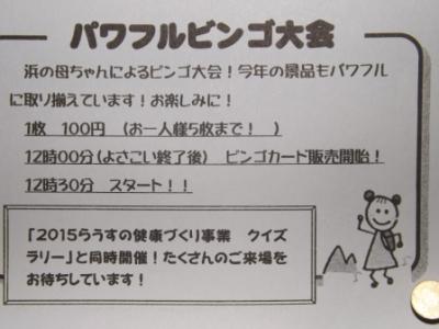 DSCF4166.jpg