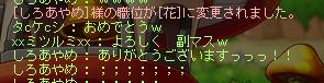 スクリーンショット (278)