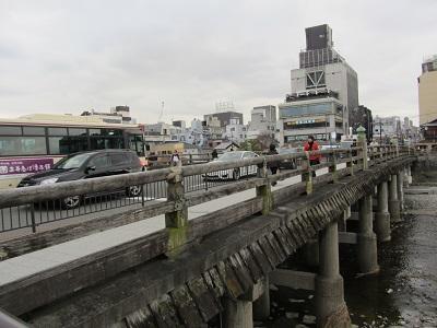 IMG_0195 三条大橋
