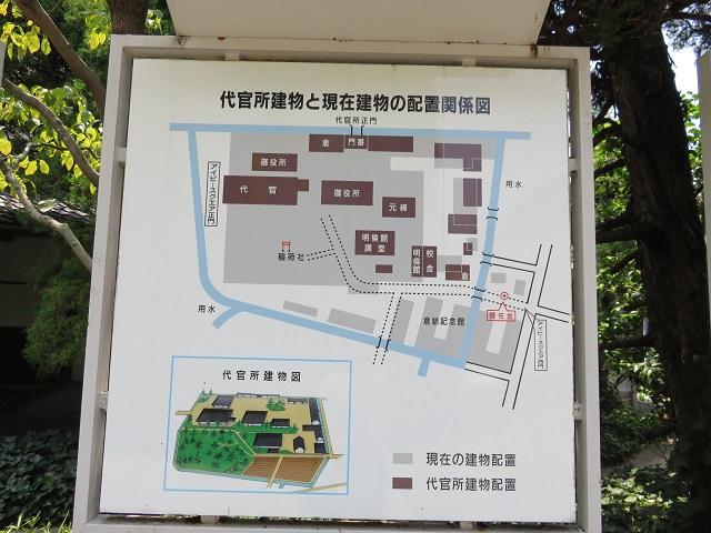 IMG_5430 案内図