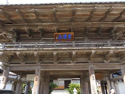 IMG_0589 亨徳寺