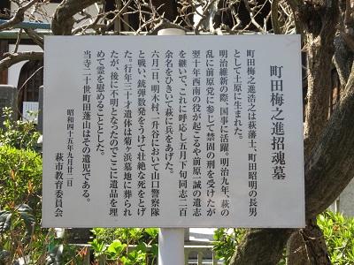 IMG_0591 町田