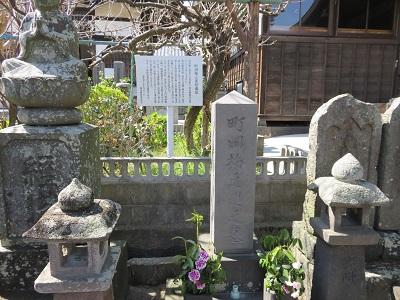IMG_0592 町田