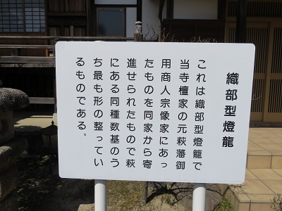 IMG_0593 灯籠