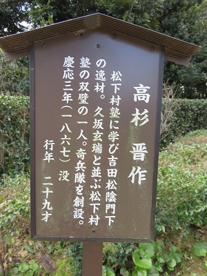 IMG_1006 高杉