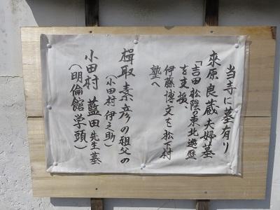 IMG_0633 本行寺