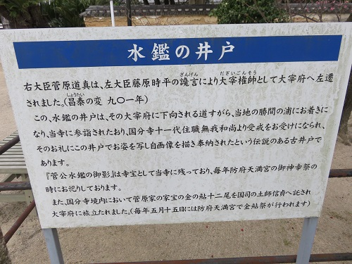 IMG_1500 井戸