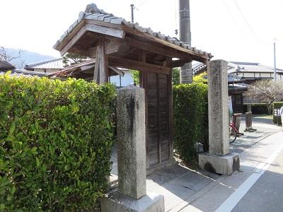 IMG_0915 伊藤