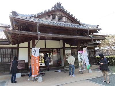 IMG_0928 伊藤