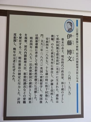 IMG_0936 伊藤