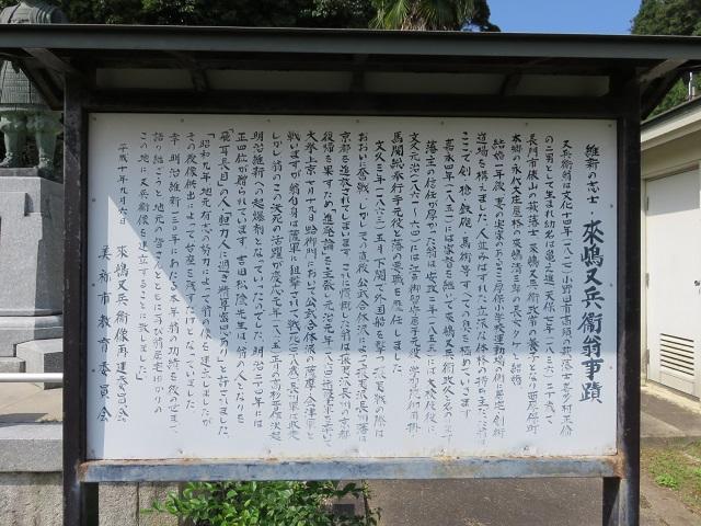 IMG_6523 又兵衛