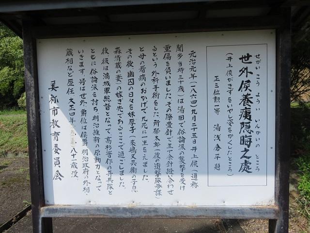 IMG_6524 井上