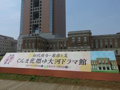 IMG_3351 県庁