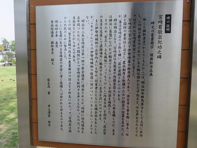 IMG_3366 宮崎