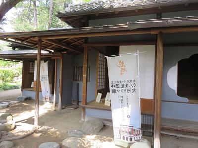 IMG_3408 臨江閣