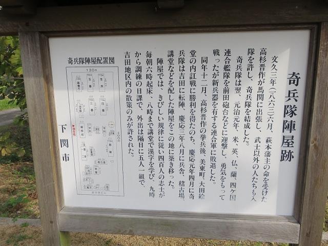 IMG_6347 奇兵隊