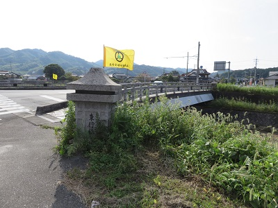 IMG_6353 橋