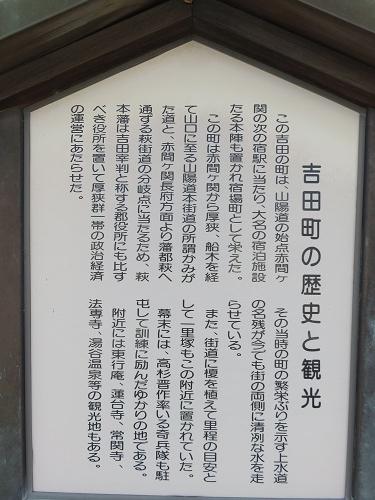 IMG_6357 吉田