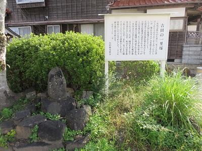 IMG_6358 一里塚