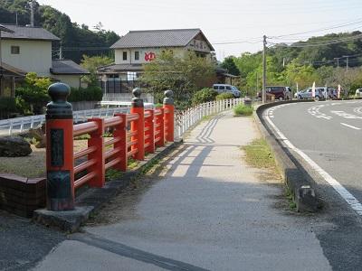 IMG_6370 晋作橋