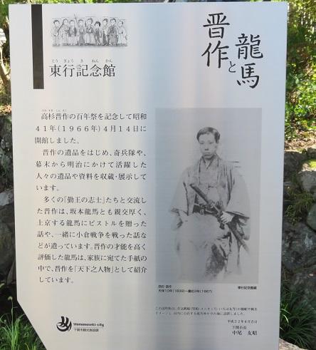 IMG_6480 記念館