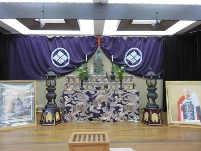 IMG_6488 記念館