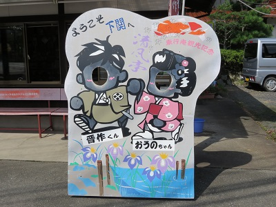IMG_6496 看板