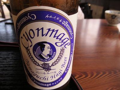 IMG_6502 ビール