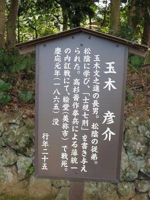 IMG_0971 彦介