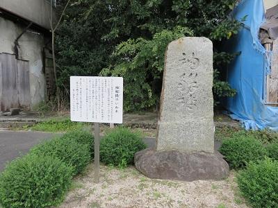 IMG_6000 袖解橋