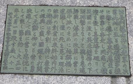 IMG_6019 井上