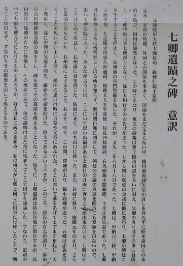 IMG_6022 七卿