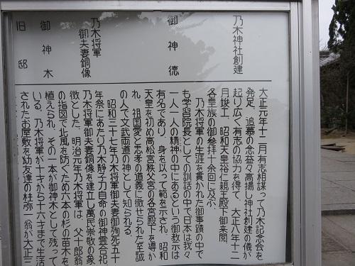 IMG_2364 乃木