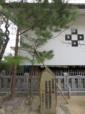 IMG_2380 松