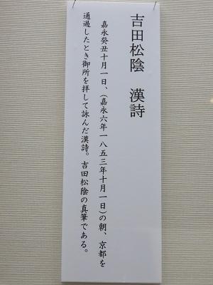 IMG_3669 漢詩