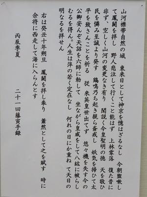 IMG_3671 漢詩