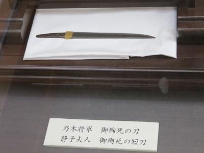 IMG_3685 刀