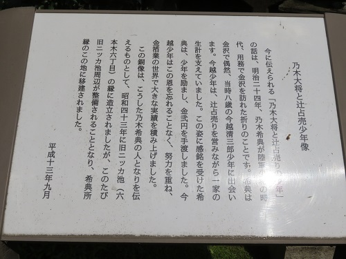 IMG_3719 乃木