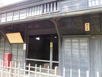 IMG_3737 厩