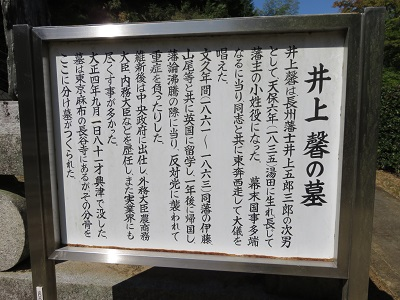 IMG_6900 井上