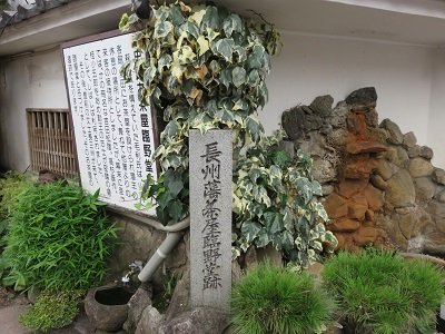 IMG_6060 茶屋