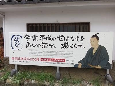 IMG_6061 茶屋